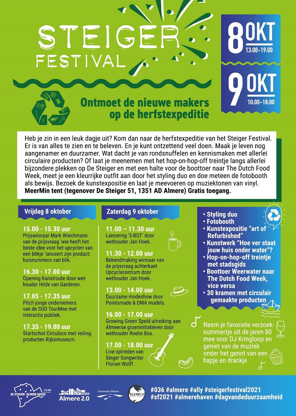Steiger Festival I